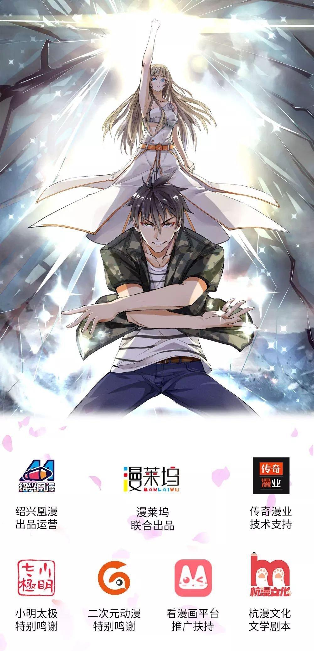 https://nine.mangadogs.com/es_manga/pic8/11/35915/935561/71541653edfd81ee0ae62fb1fd1be011.jpg Page 1