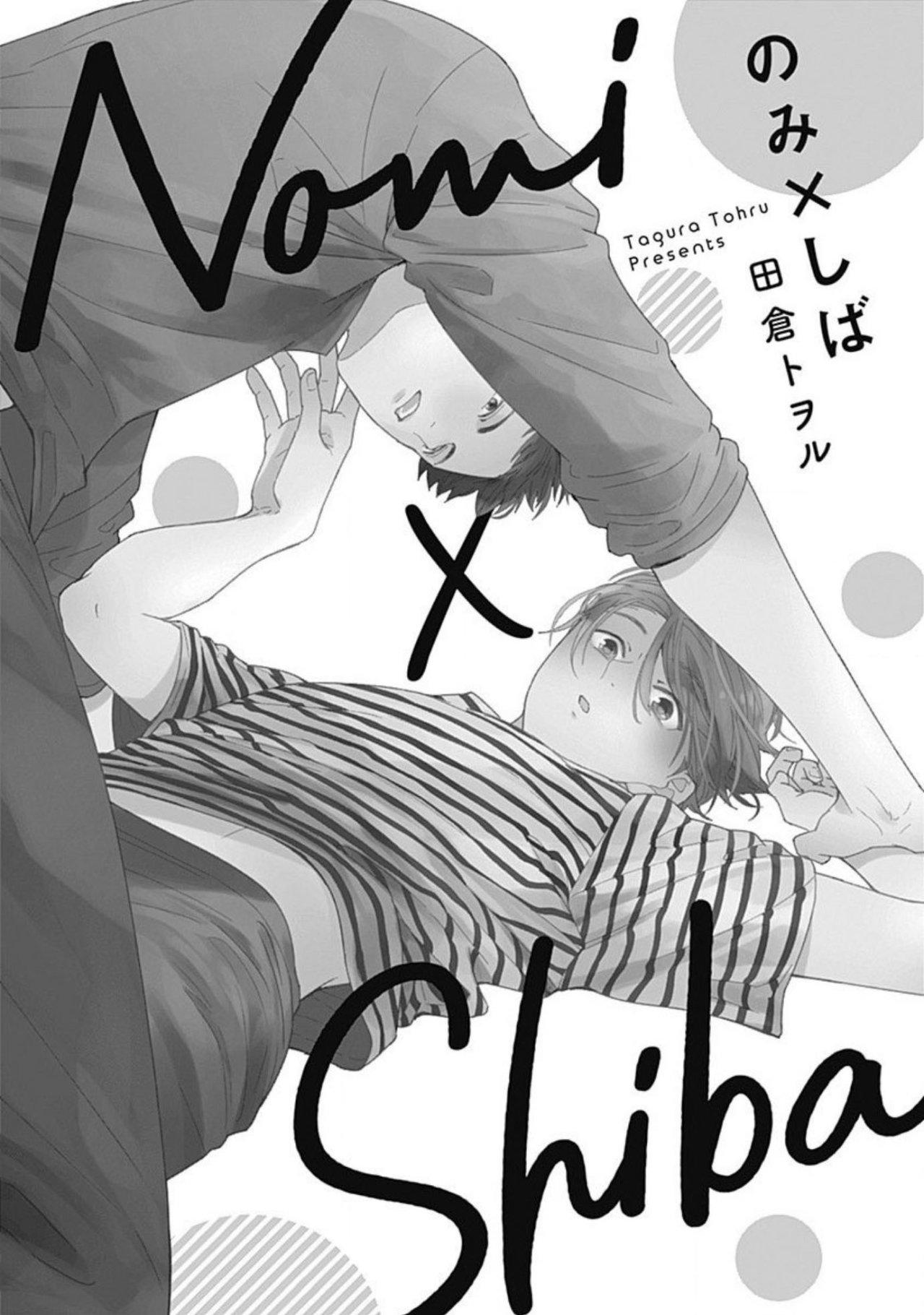 https://nine.mangadogs.com/es_manga/pic8/12/36684/946997/bbb001ba009ed11717eaec9305b2feb6.jpg Page 2