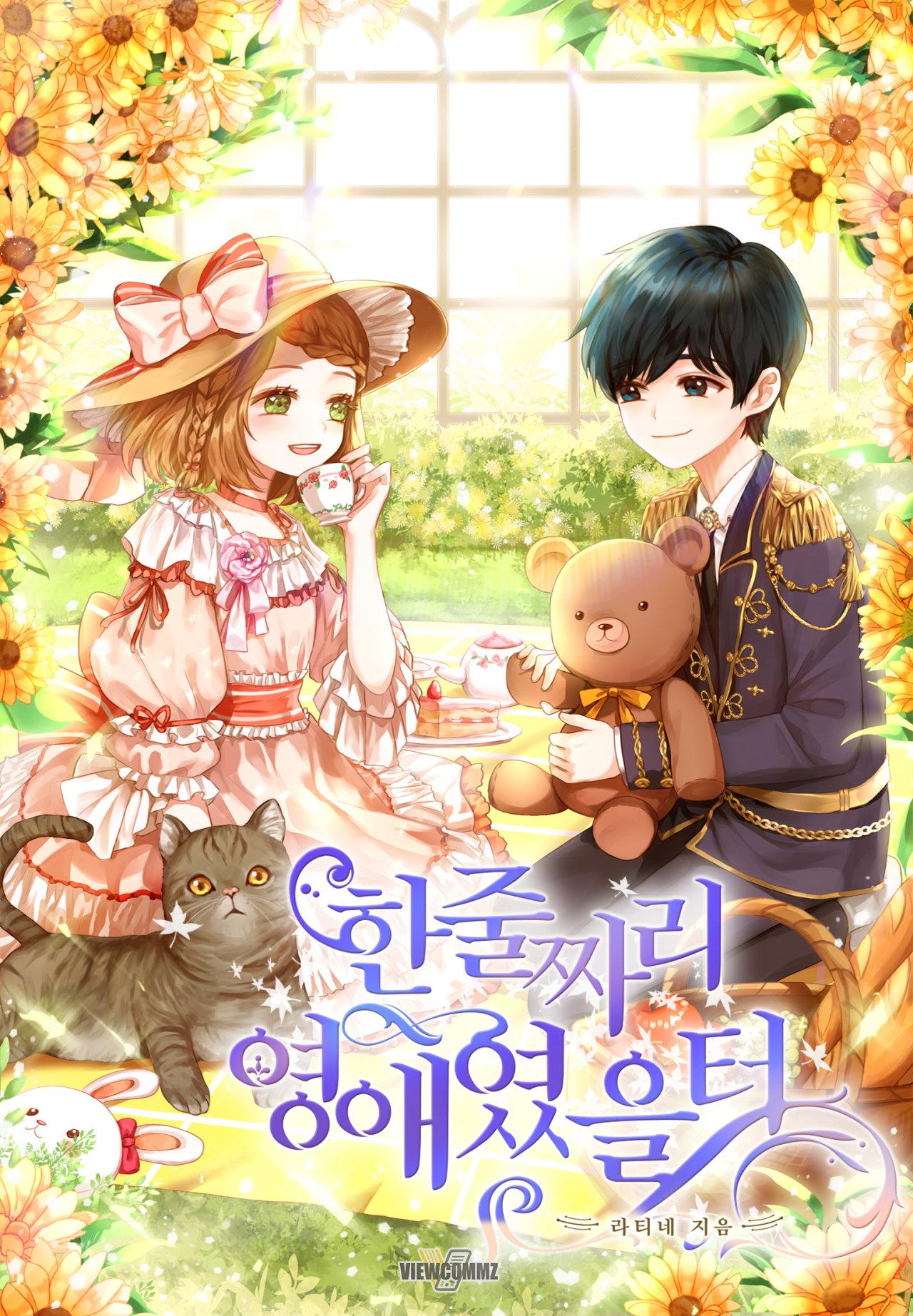 https://nine.mangadogs.com/es_manga/pic8/17/36689/947506/5d60e80620f33c3761dae82fa5e49efd.jpg Page 1