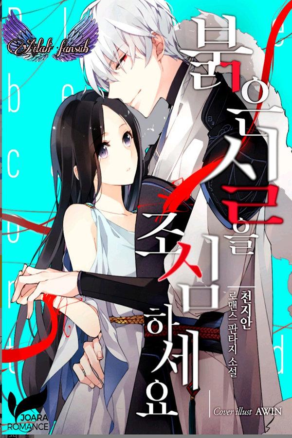 https://nine.mangadogs.com/es_manga/pic8/2/36034/957500/af83dfe0b00bdce9c850ae8d3c8a1b99.jpg Page 1