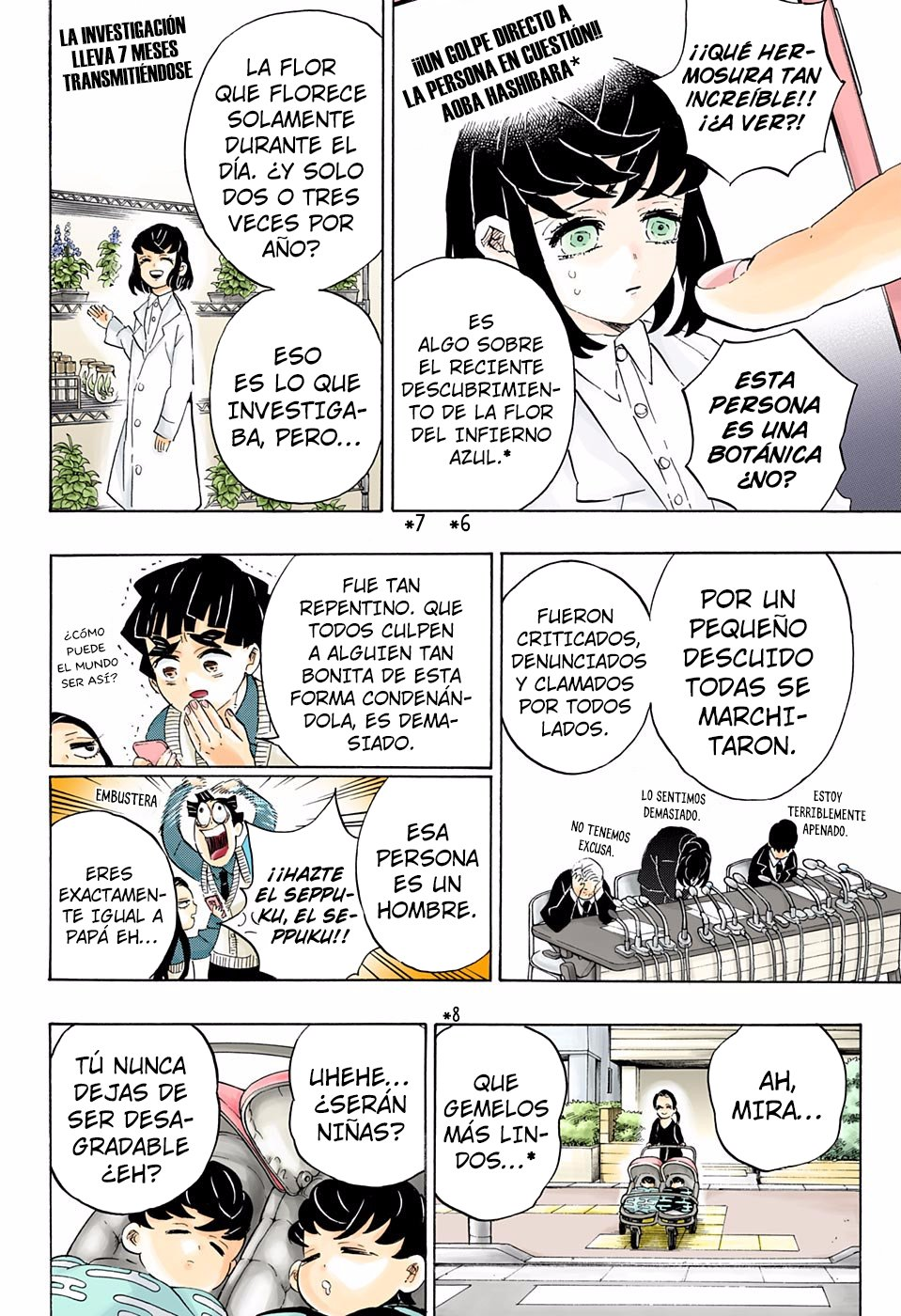https://nine.mangadogs.com/es_manga/pic8/3/19331/946720/714aeac233808ffb2b01e3910edff2bc.jpg Page 8