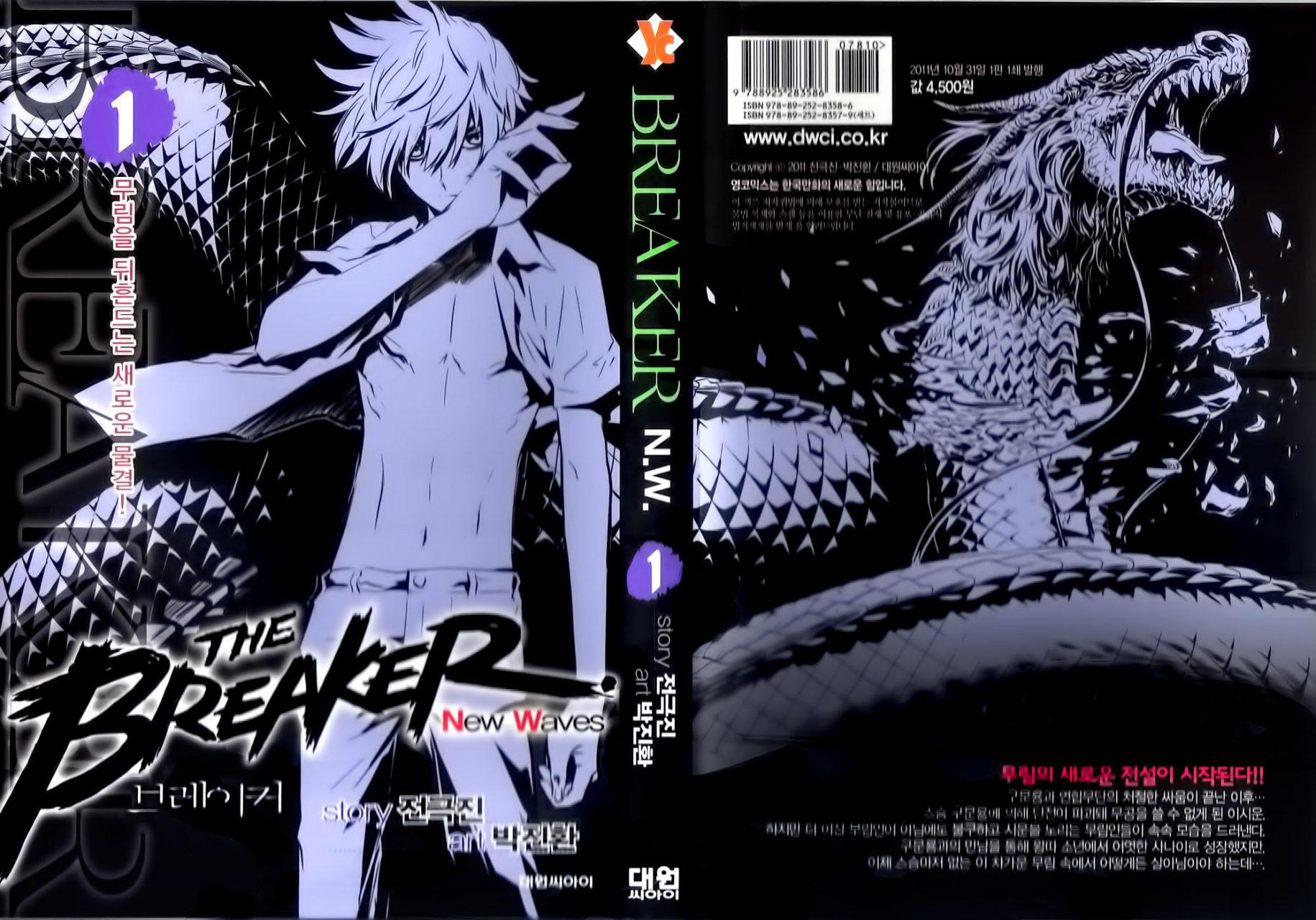 https://nine.mangadogs.com/es_manga/pic8/46/110/934419/b94f73bd89a64970ead711d67d7b0bc6.jpg Page 1