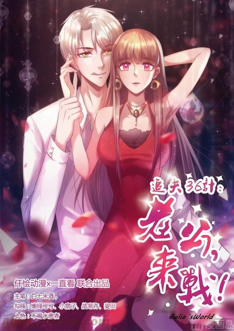 https://nine.mangadogs.com/es_manga/pic8/46/34734/932740/29e84bf6ab170fa422ebb9b25d4bb5bb.jpg Page 1