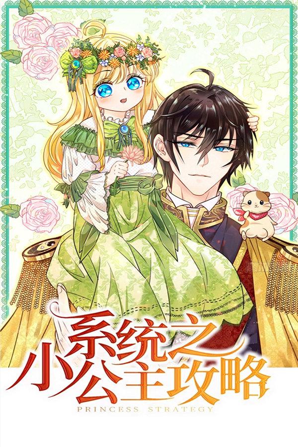 https://nine.mangadogs.com/es_manga/pic8/47/36463/942172/b8ebe56e762b2569bbb8559338b8b0f0.jpg Page 1