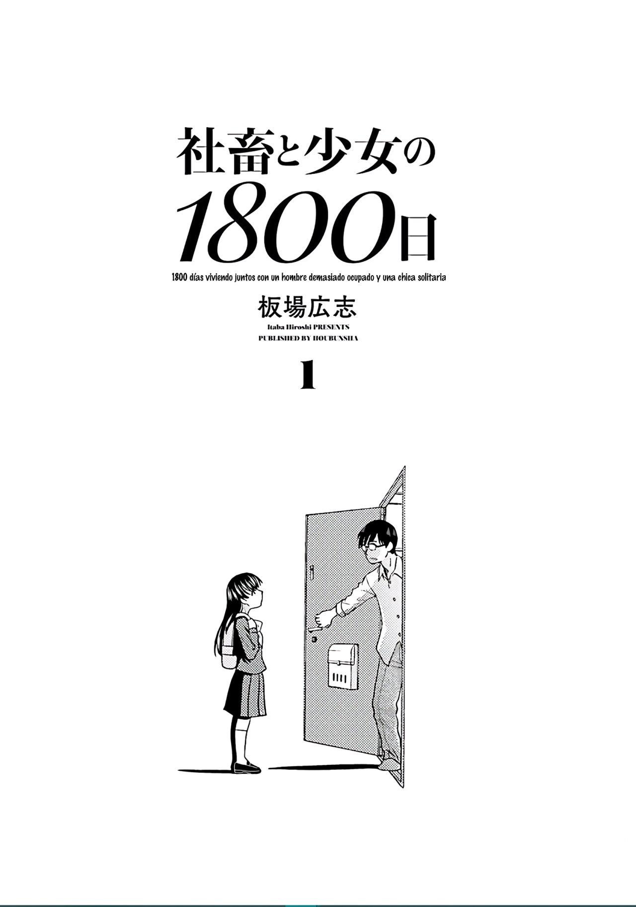 https://nine.mangadogs.com/es_manga/pic8/48/36656/946258/65fb784a1862c1e0c5f21170ef6b7181.jpg Page 3