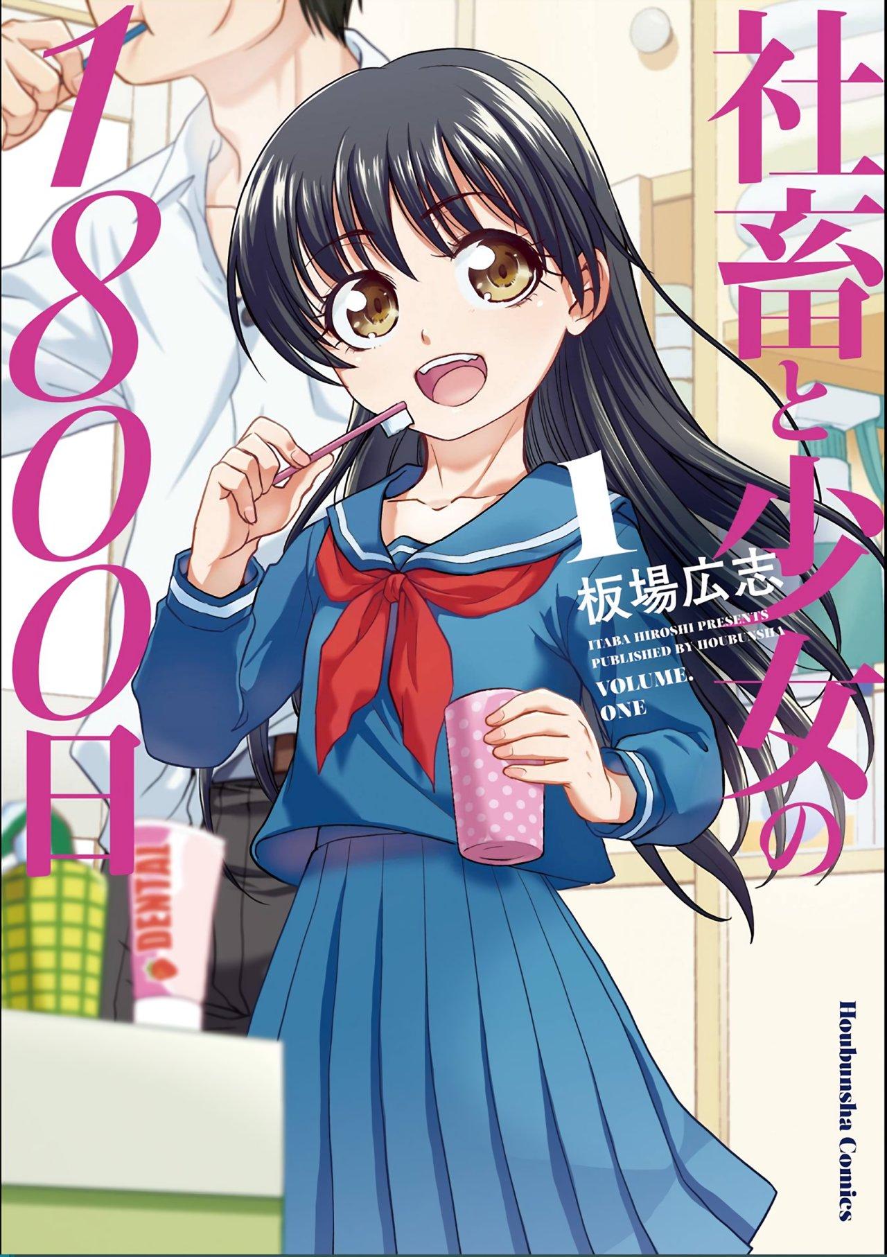https://nine.mangadogs.com/es_manga/pic8/48/36656/946258/b0f47015b6ace4492dd96d63e515e779.jpg Page 1