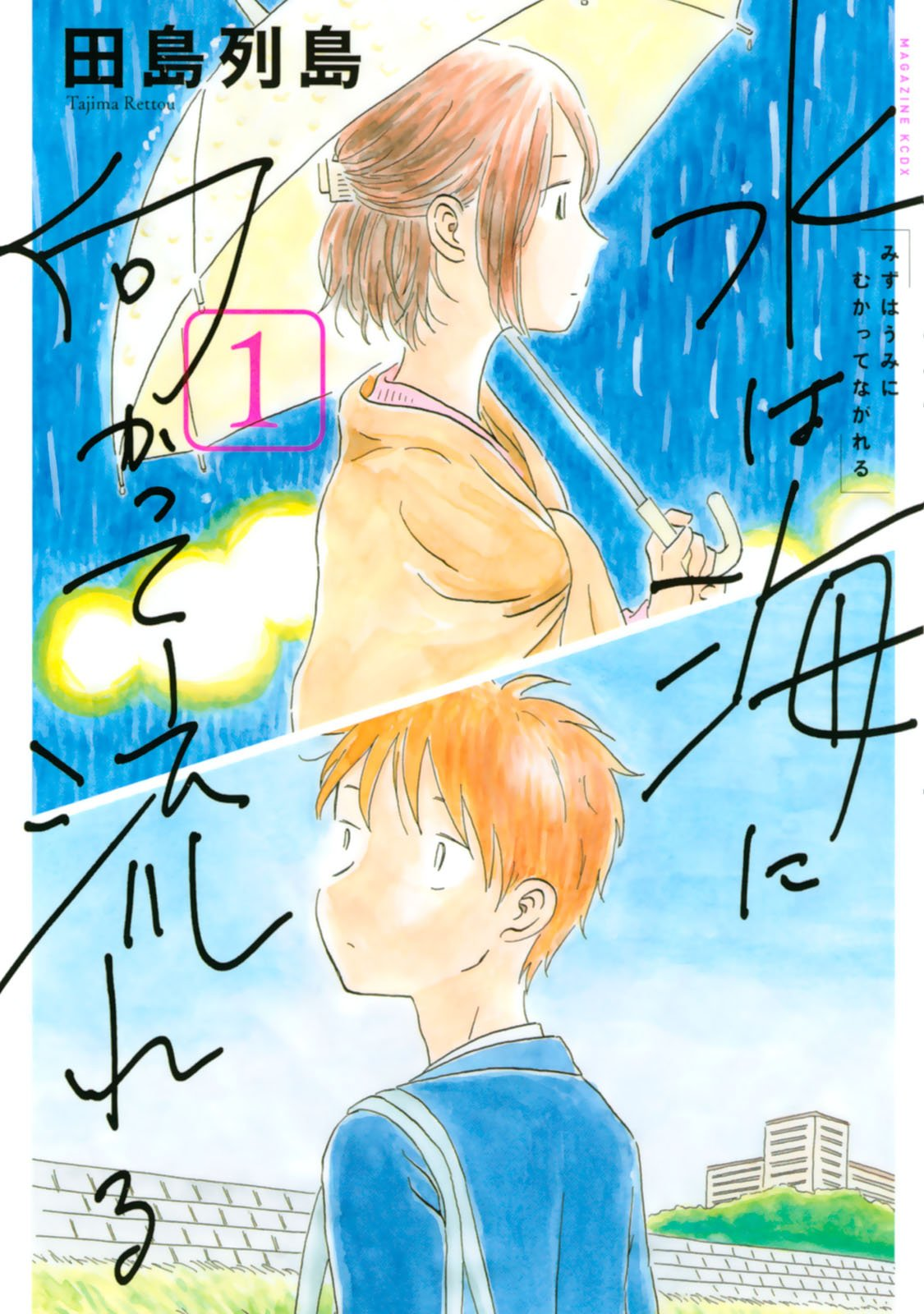 https://nine.mangadogs.com/es_manga/pic8/50/36658/946317/2406a0a94c80406914ff2f6c9fdd67d5.jpg Page 2