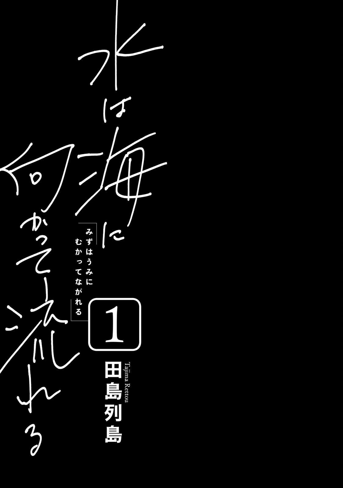https://nine.mangadogs.com/es_manga/pic8/50/36658/946317/43447ae8b987984b453968fb9f938cde.jpg Page 3