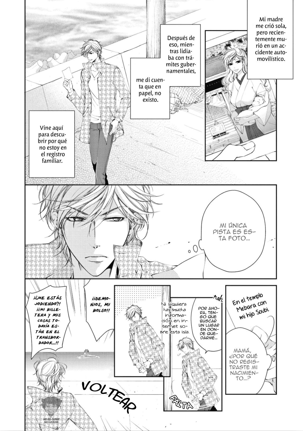 https://nine.mangadogs.com/es_manga/pic8/51/36659/946321/59b85c256f758c22eae6fa45913205db.jpg Page 10