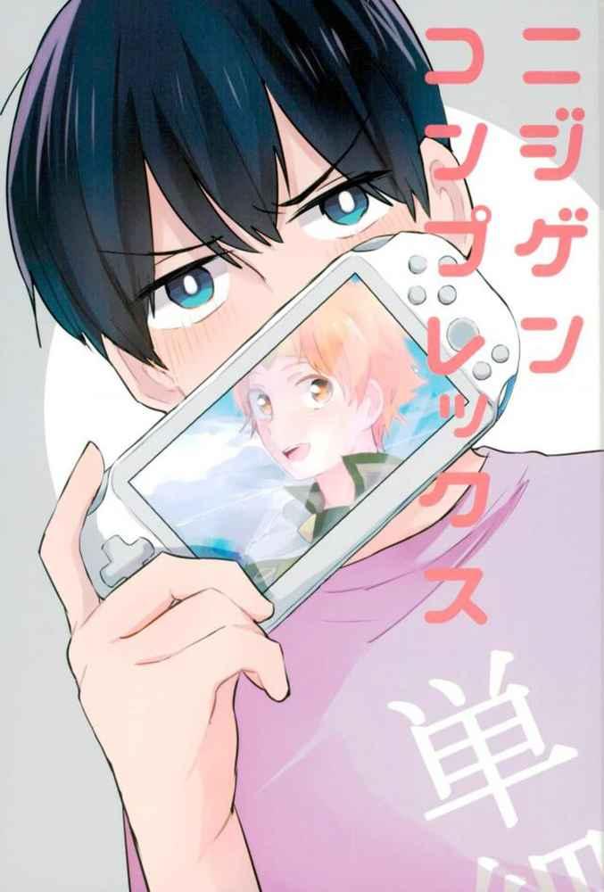 https://nine.mangadogs.com/es_manga/pic8/55/36663/946432/6977ef734c71570520a63229a66bf63e.jpg Page 1
