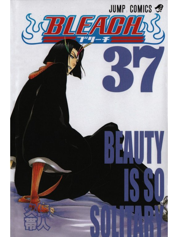 https://nine.mangadogs.com/es_manga/pic8/63/63/931185/3bec3f1d8e580d19fb8382c3cd902548.jpg Page 1