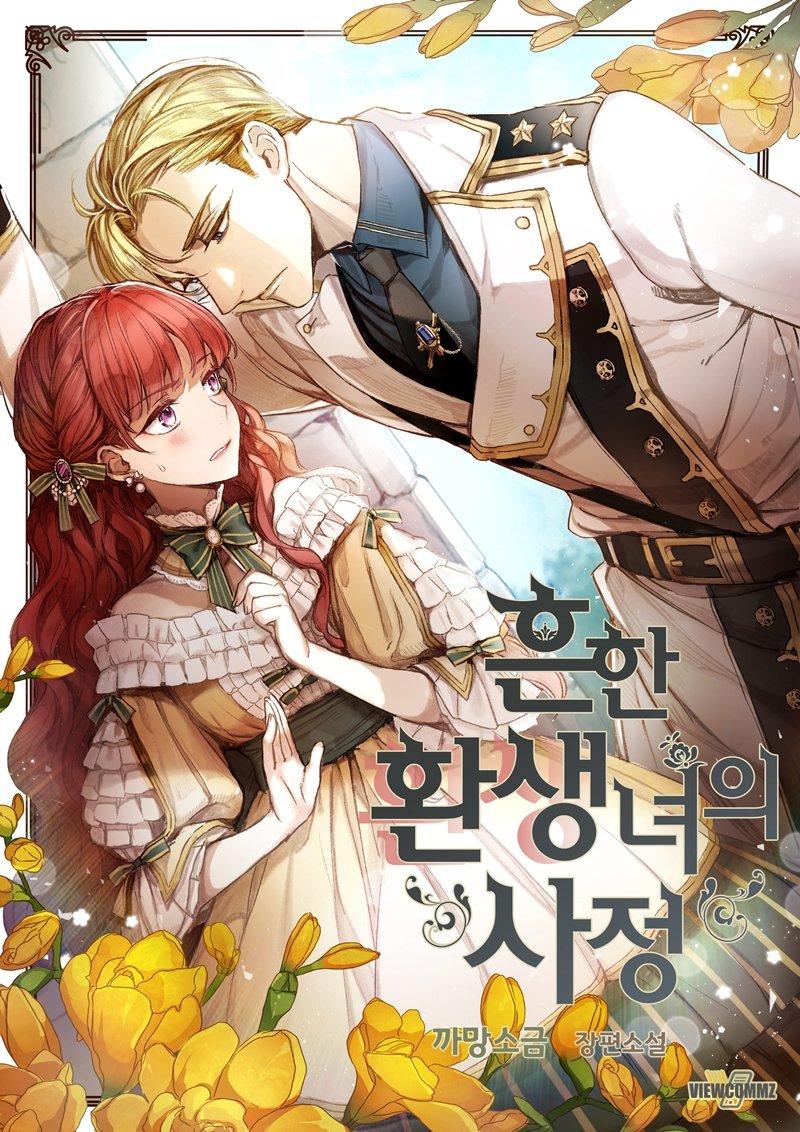 https://nine.mangadogs.com/es_manga/pic9/2/35522/967795/2a95da8aab3b748d2f96e4503653181e.jpg Page 1