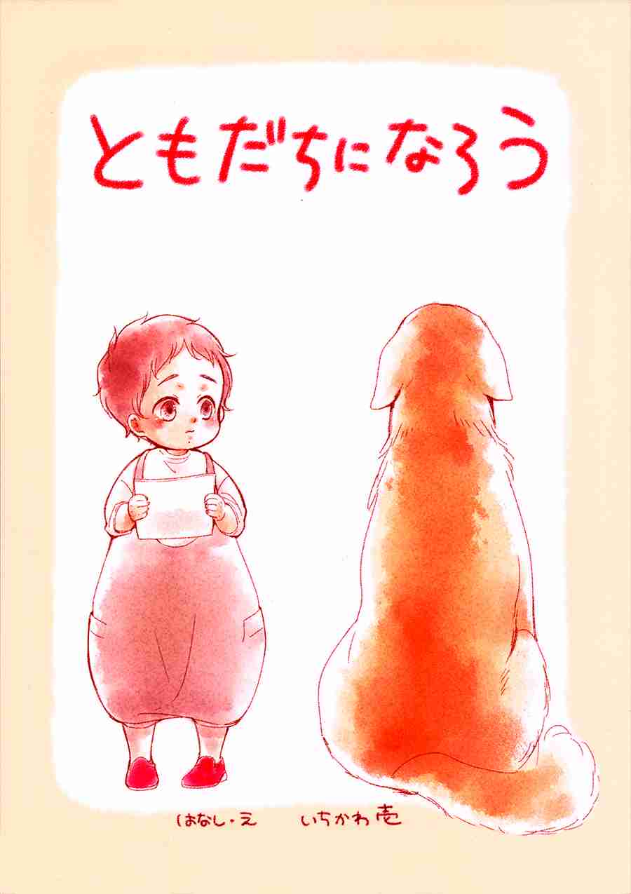 https://nine.mangadogs.com/es_manga/pic9/31/37343/962762/a19e49f070ffa5602842b056bd2964d9.jpg Page 1