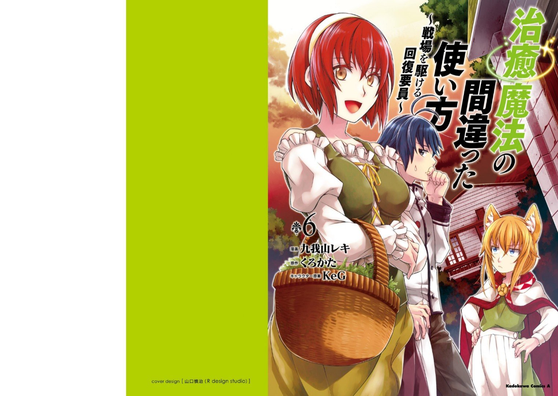 https://nine.mangadogs.com/es_manga/pic9/32/23840/968200/5b323a4a278440be018bf3b7f1446dbc.jpg Page 1