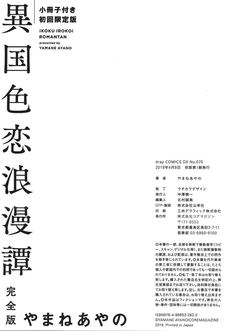 https://nine.mangadogs.com/es_manga/pic9/43/37483/965962/490c7980348eb6954806e6dd7dca0772.jpg Page 1