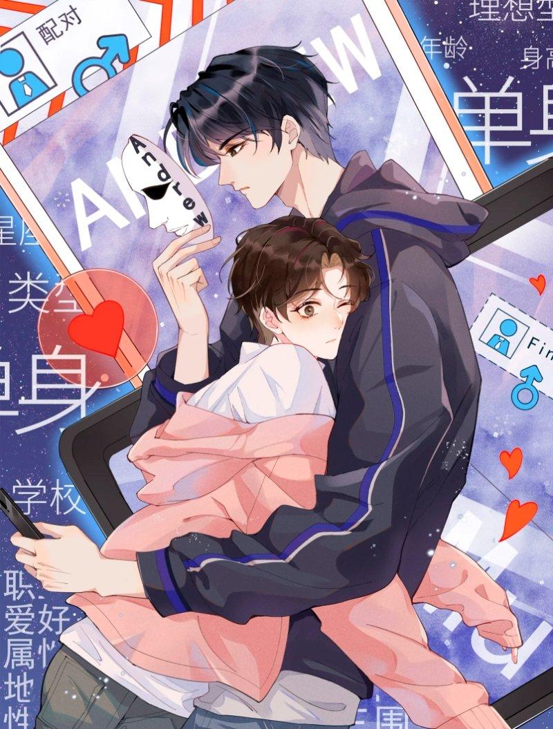 https://nine.mangadogs.com/es_manga/pic9/59/36667/963738/5b46ae0c23da9adc5b0b44b82be77b5b.jpg Page 1