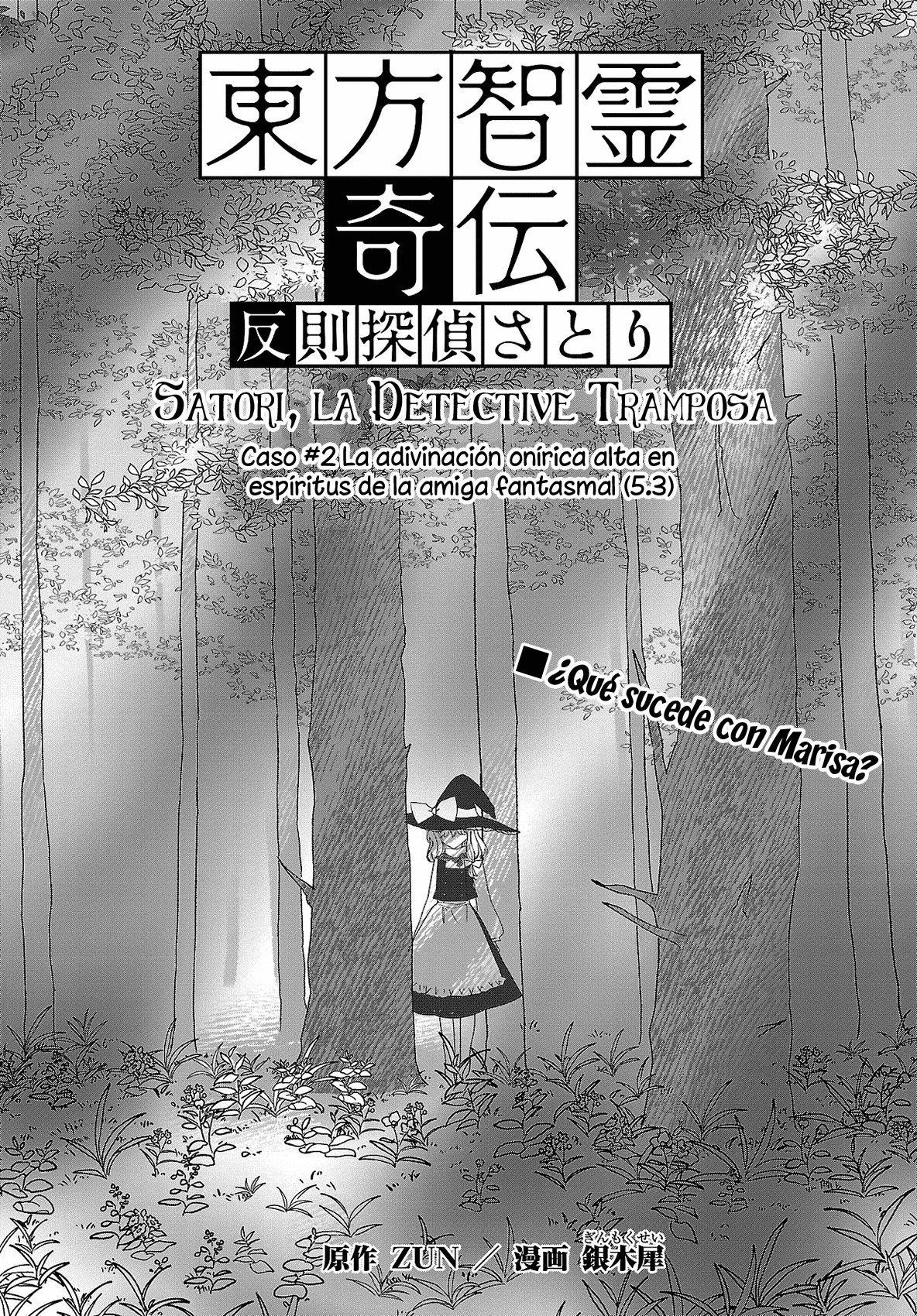 https://nine.mangadogs.com/es_manga/pic9/8/35464/972213/d22164fcc6ce2e97e0fd2f02c953e1a4.jpg Page 1