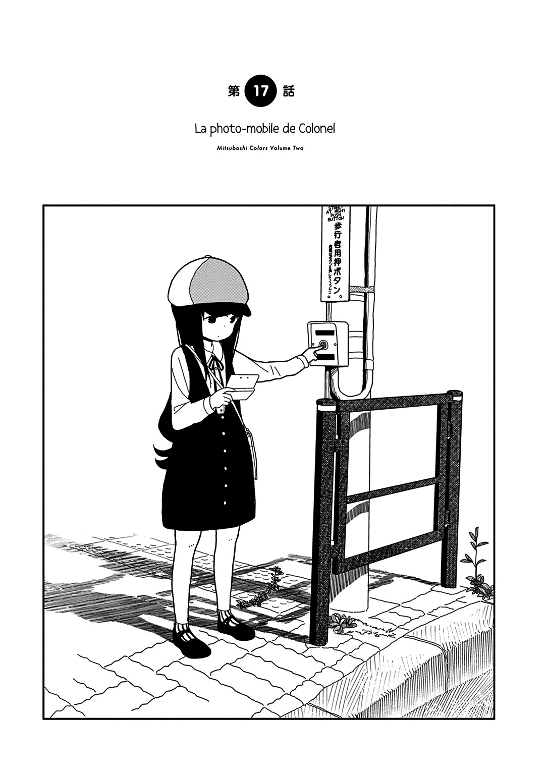 https://nine.mangadogs.com/fr_manga/pic1/0/1472/59101/MitsuboshiColors17VF_0_389.jpg Page 1
