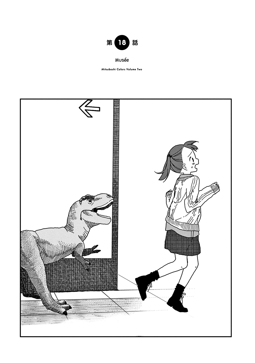https://nine.mangadogs.com/fr_manga/pic1/0/1472/59102/MitsuboshiColors18VF_0_563.jpg Page 1