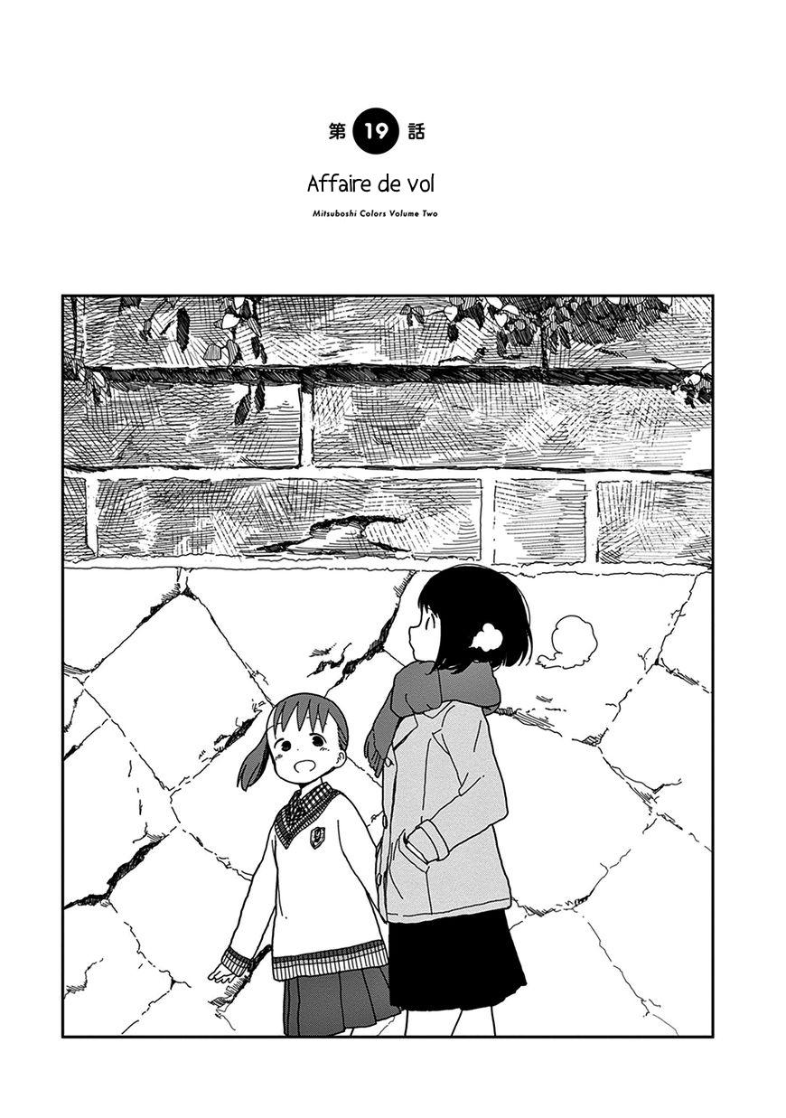 https://nine.mangadogs.com/fr_manga/pic1/0/1472/59103/MitsuboshiColors19VF_0_575.jpg Page 1