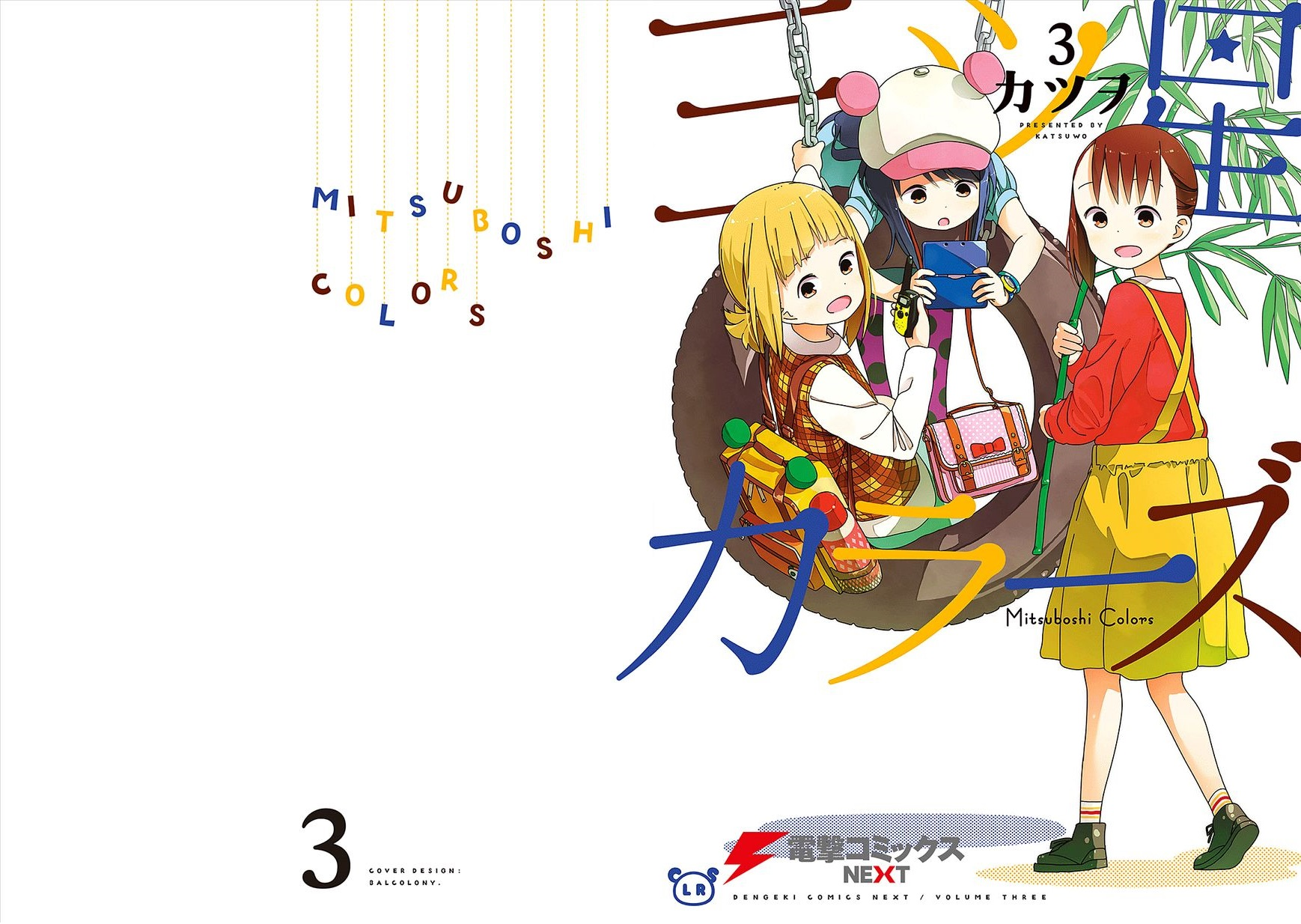 https://nine.mangadogs.com/fr_manga/pic1/0/1472/59104/MitsuboshiColors20VF_0_606.jpg Page 1