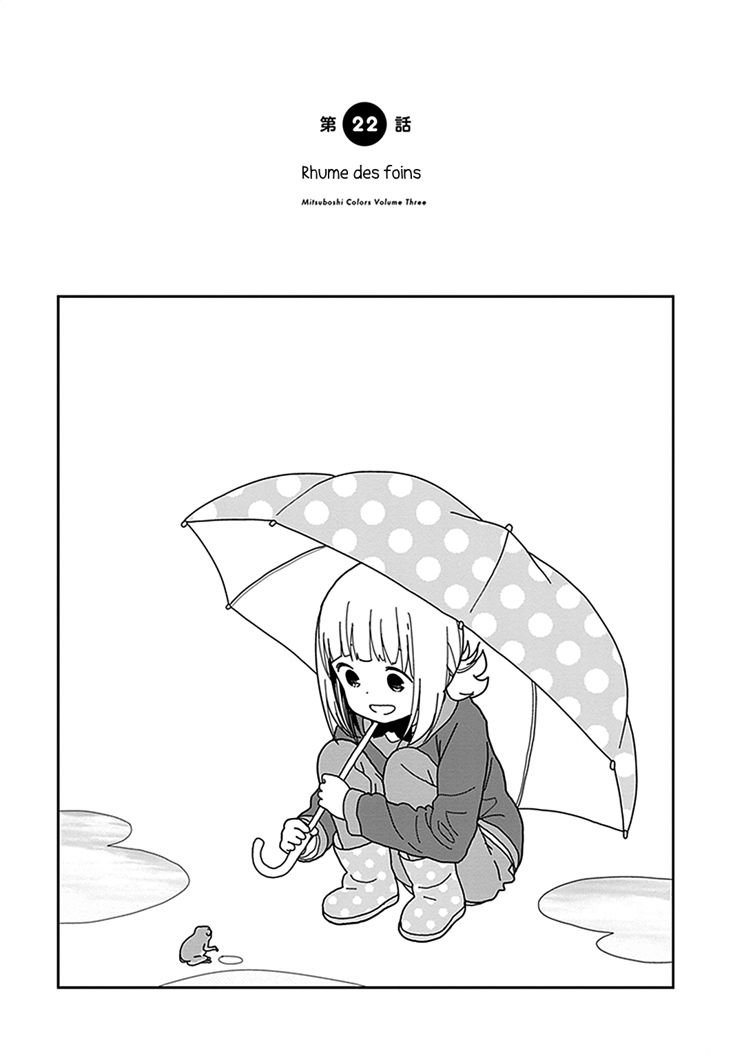 https://nine.mangadogs.com/fr_manga/pic1/0/1472/59106/MitsuboshiColors22VF_0_205.png Page 1