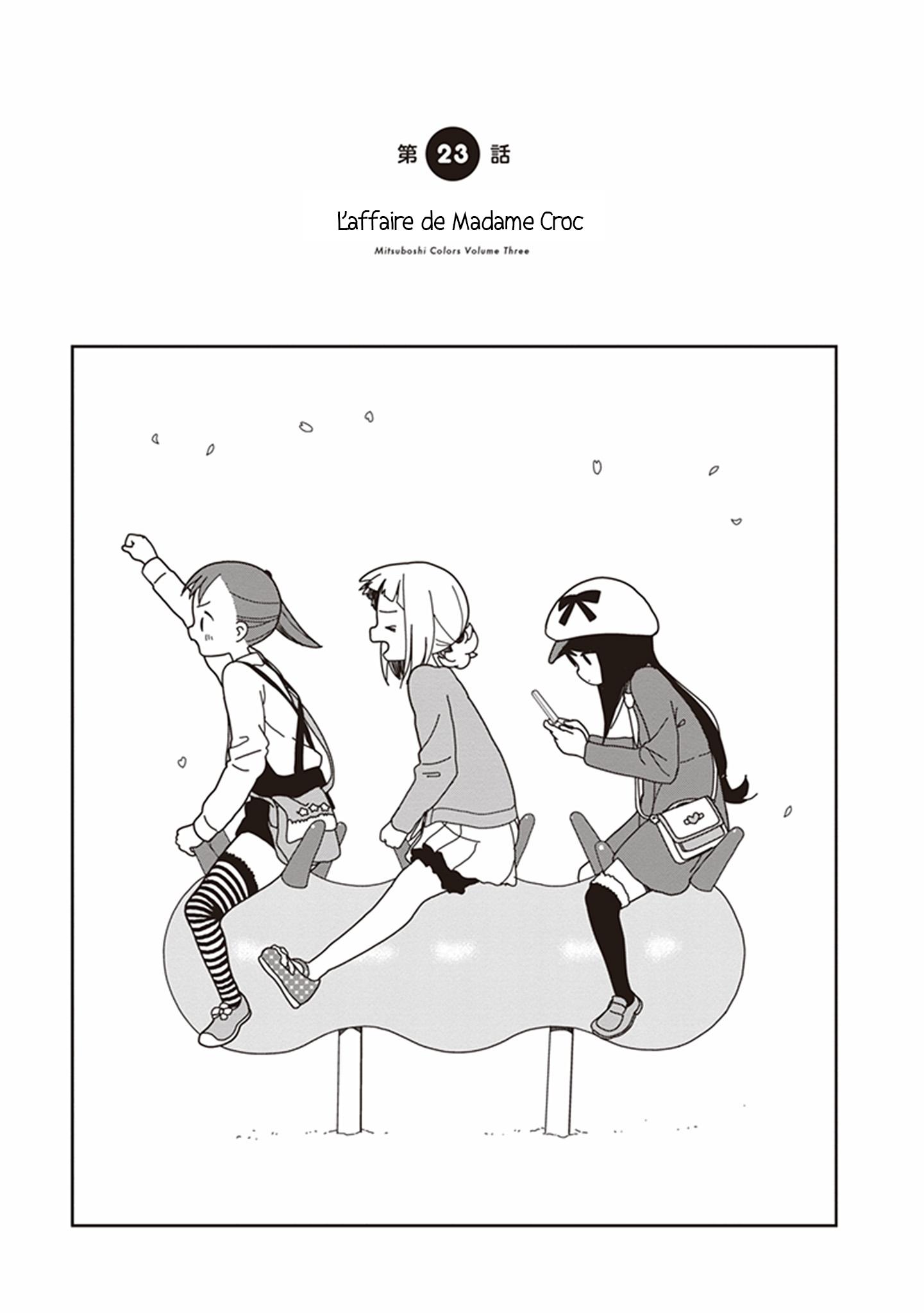 https://nine.mangadogs.com/fr_manga/pic1/0/1472/59107/MitsuboshiColors23VF_0_128.png Page 1