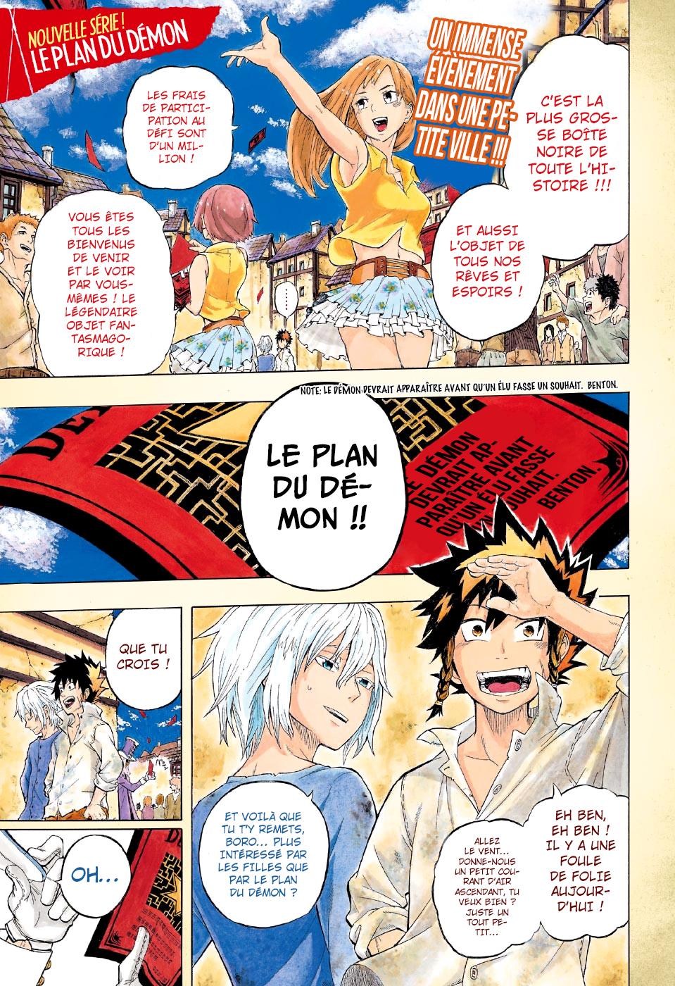 https://nine.mangadogs.com/fr_manga/pic1/0/1728/69941/LePlanDuDmon1VF_0_661.jpg Page 1
