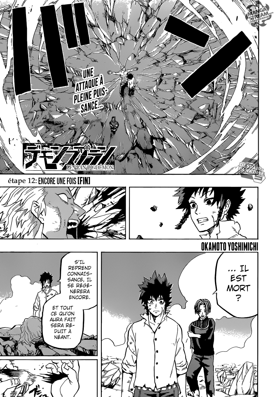 https://nine.mangadogs.com/fr_manga/pic1/0/1728/69952/LePlanDuDmon12VF_0_236.jpg Page 1