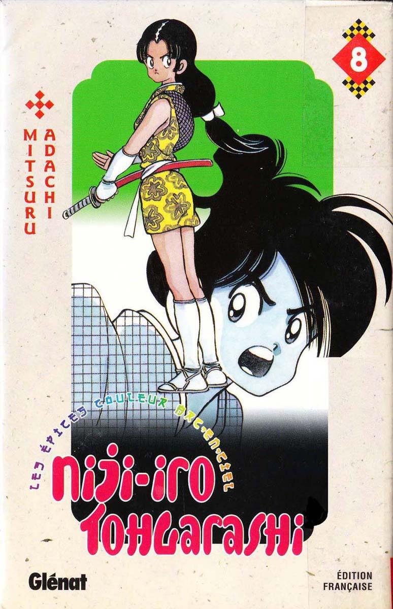 https://nine.mangadogs.com/fr_manga/pic1/0/1920/72499/NijiIroTohgarashiVolume8VF_0_79.jpg Page 1