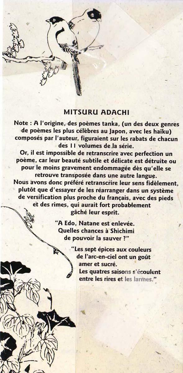 https://nine.mangadogs.com/fr_manga/pic1/0/1920/72502/NijiIroTohgarashiVolume11V_1_84.jpg Page 2
