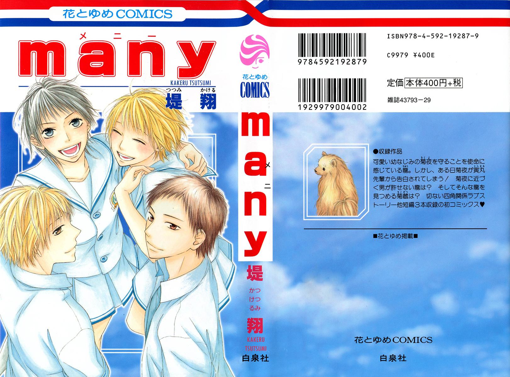 https://nine.mangadogs.com/fr_manga/pic1/0/256/16550/ManyChapitre1_0_375.jpg Page 1