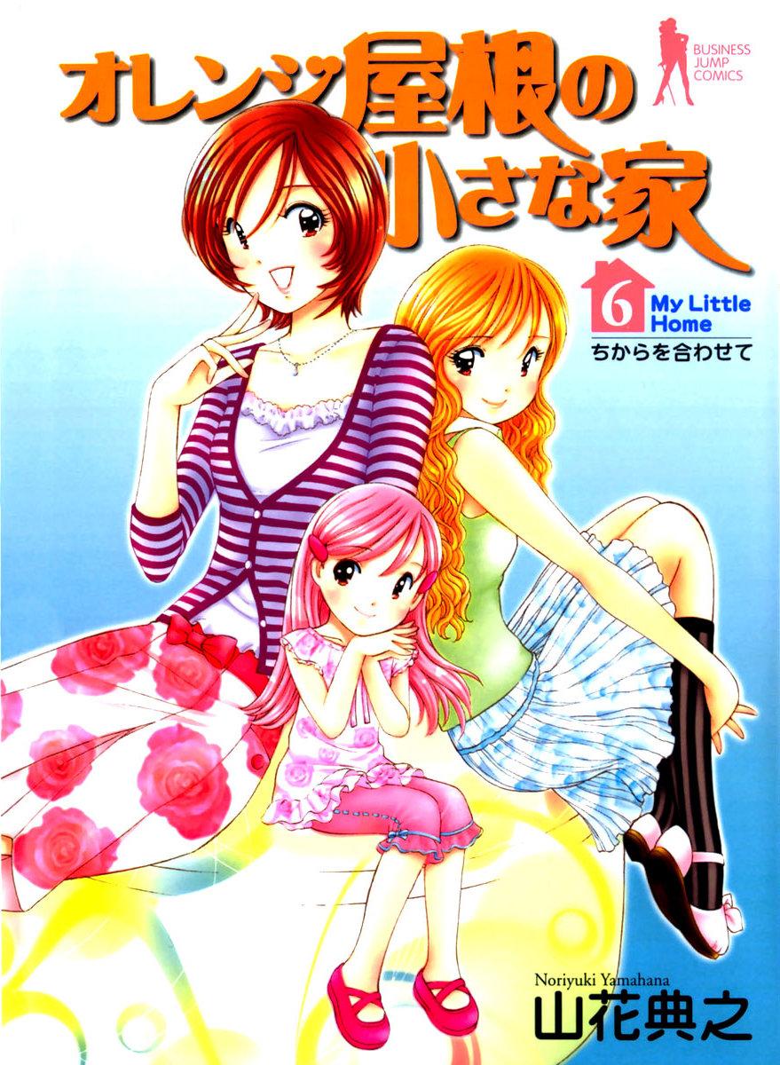 https://nine.mangadogs.com/fr_manga/pic1/1/1537/61298/OrangeYaneNoChiisanaIeVolu_0_322.jpg Page 1