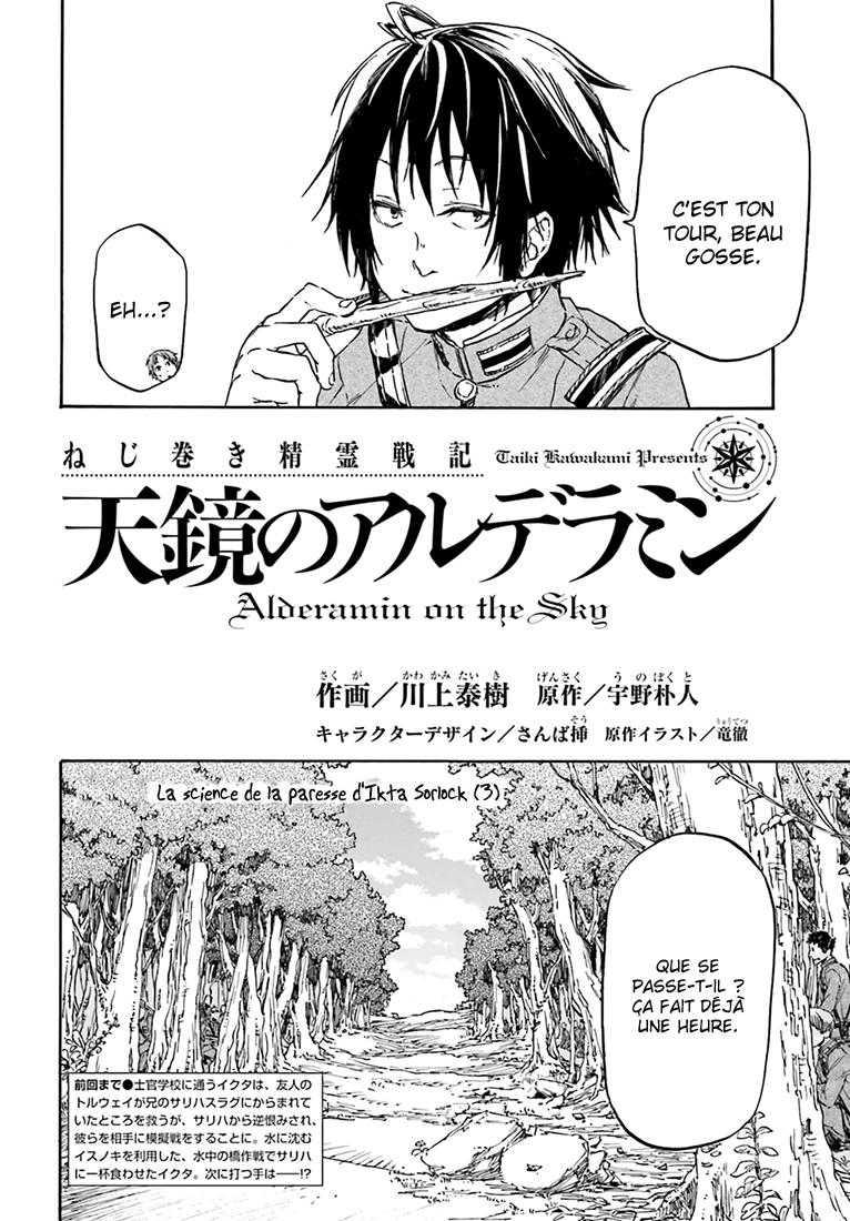 https://nine.mangadogs.com/fr_manga/pic1/1/705/35099/NejimakiSeireiSenkiAlderam_1_553.jpg Page 2