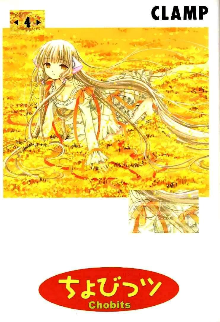 https://nine.mangadogs.com/fr_manga/pic1/10/1418/58225/ChobitsVolume4VF_0_576.jpg Page 1