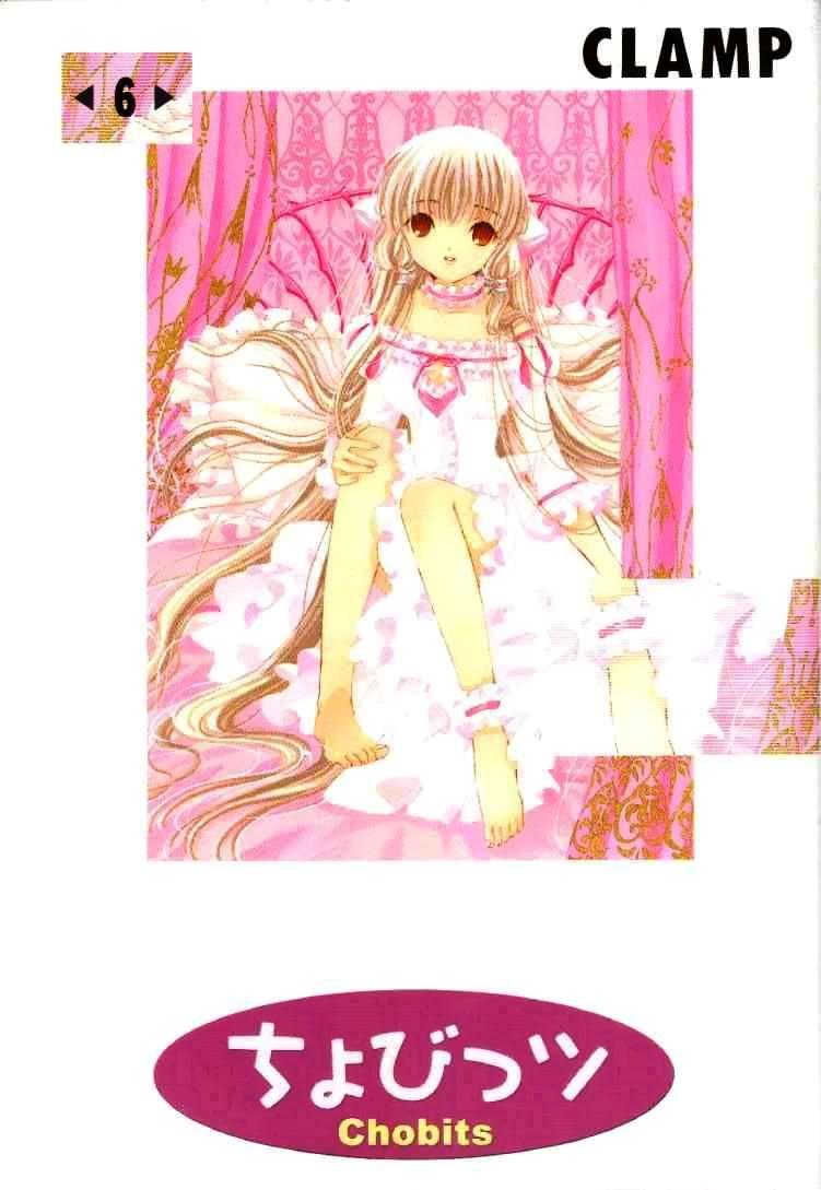 https://nine.mangadogs.com/fr_manga/pic1/10/1418/58240/ChobitsVolume6VF_0_227.jpg Page 1