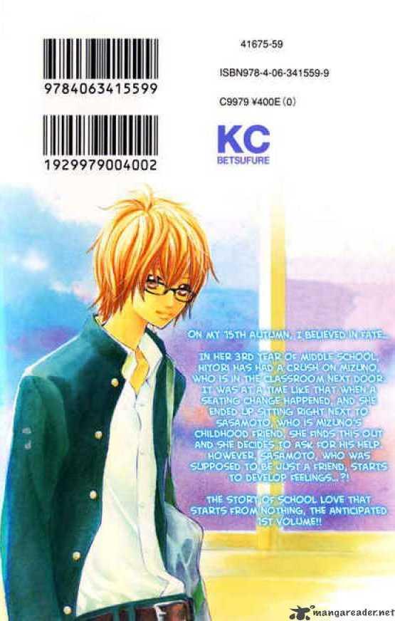 https://nine.mangadogs.com/fr_manga/pic1/10/1546/61713/KareWaTomodachiVolume1VF_1_521.jpg Page 2