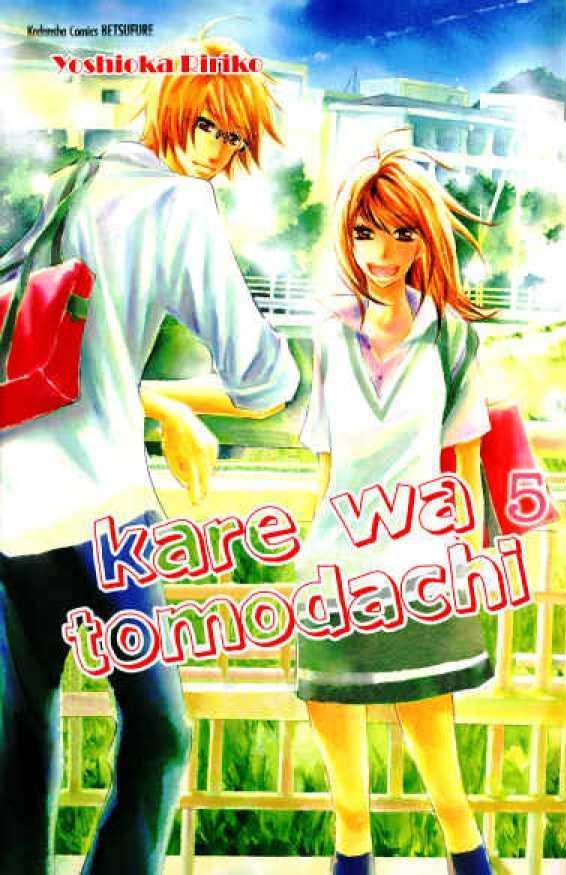 https://nine.mangadogs.com/fr_manga/pic1/10/1546/61717/KareWaTomodachiVolume5VF_0_169.jpg Page 1