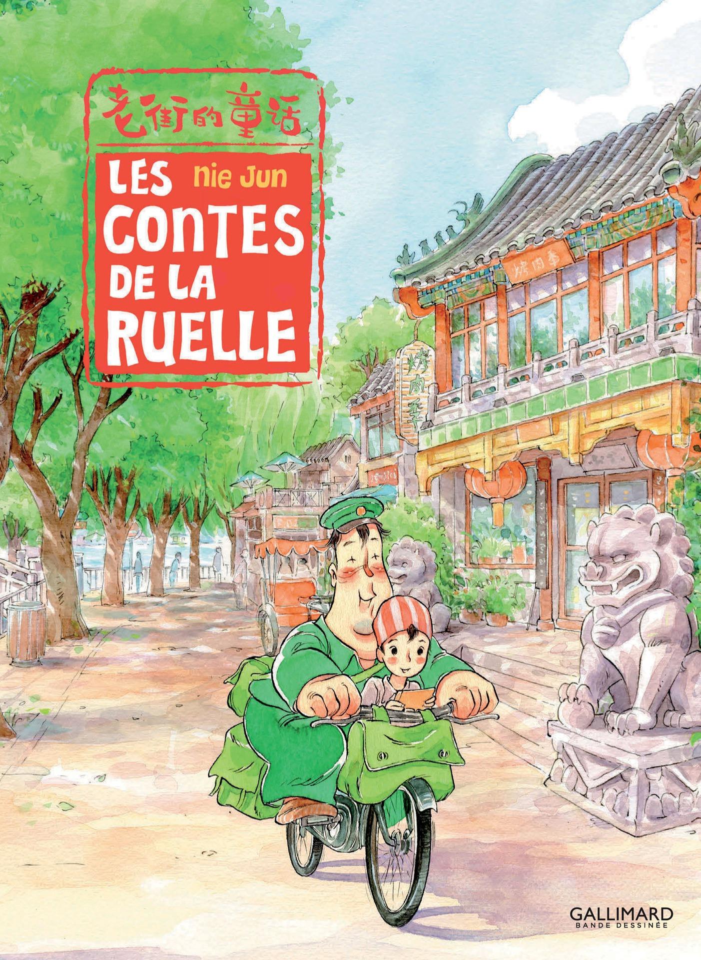https://nine.mangadogs.com/fr_manga/pic1/10/1866/71904/LesContesDeLaRuelleVolume1_0_110.jpg Page 1