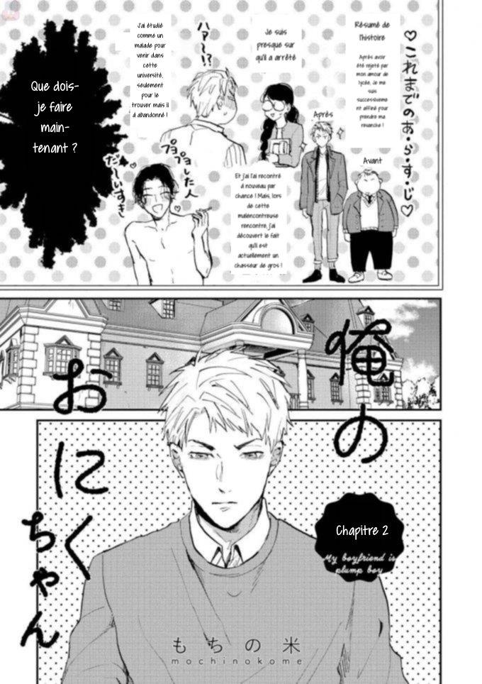 https://nine.mangadogs.com/fr_manga/pic1/10/2570/96562/OrenoOnikuchanChapitre2_0_702.jpg Page 1