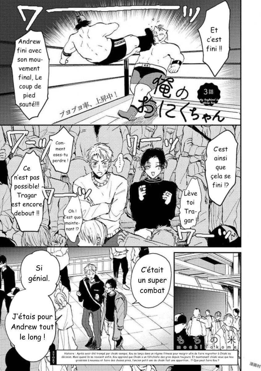 https://nine.mangadogs.com/fr_manga/pic1/10/2570/96563/OrenoOnikuchanChapitre3_0_622.jpg Page 1