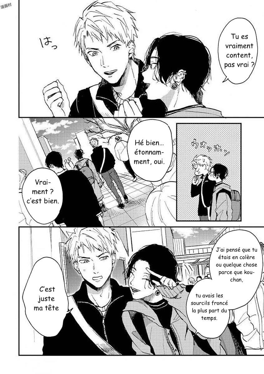 https://nine.mangadogs.com/fr_manga/pic1/10/2570/96563/OrenoOnikuchanChapitre3_1_104.jpg Page 2