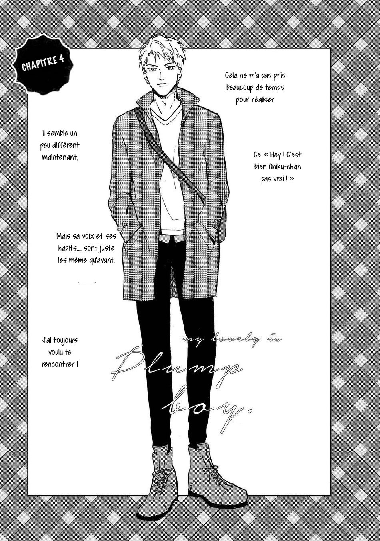 https://nine.mangadogs.com/fr_manga/pic1/10/2570/96564/OrenoOnikuchanChapitre4_0_507.jpg Page 1
