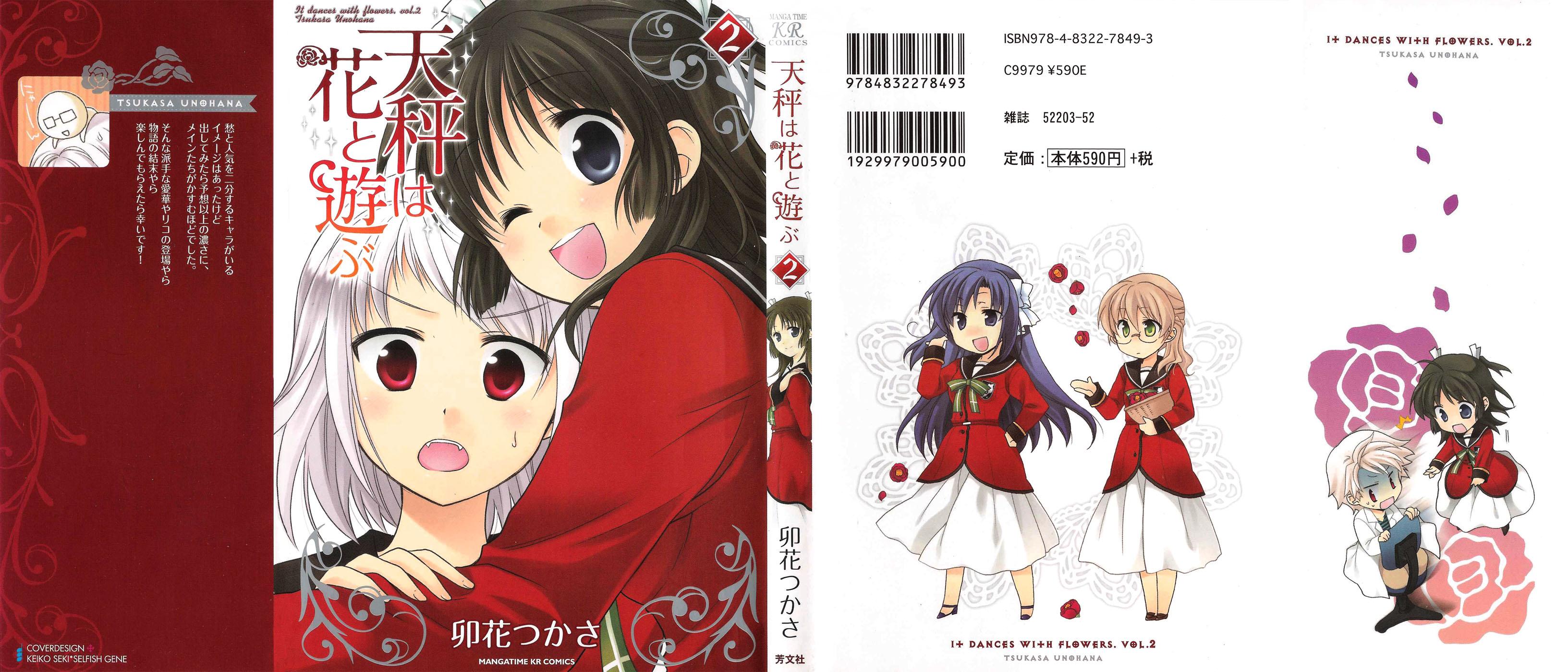 https://nine.mangadogs.com/fr_manga/pic1/11/1611/64041/TenbinWaHanaToAsobuVolume2_2_126.jpg Page 3