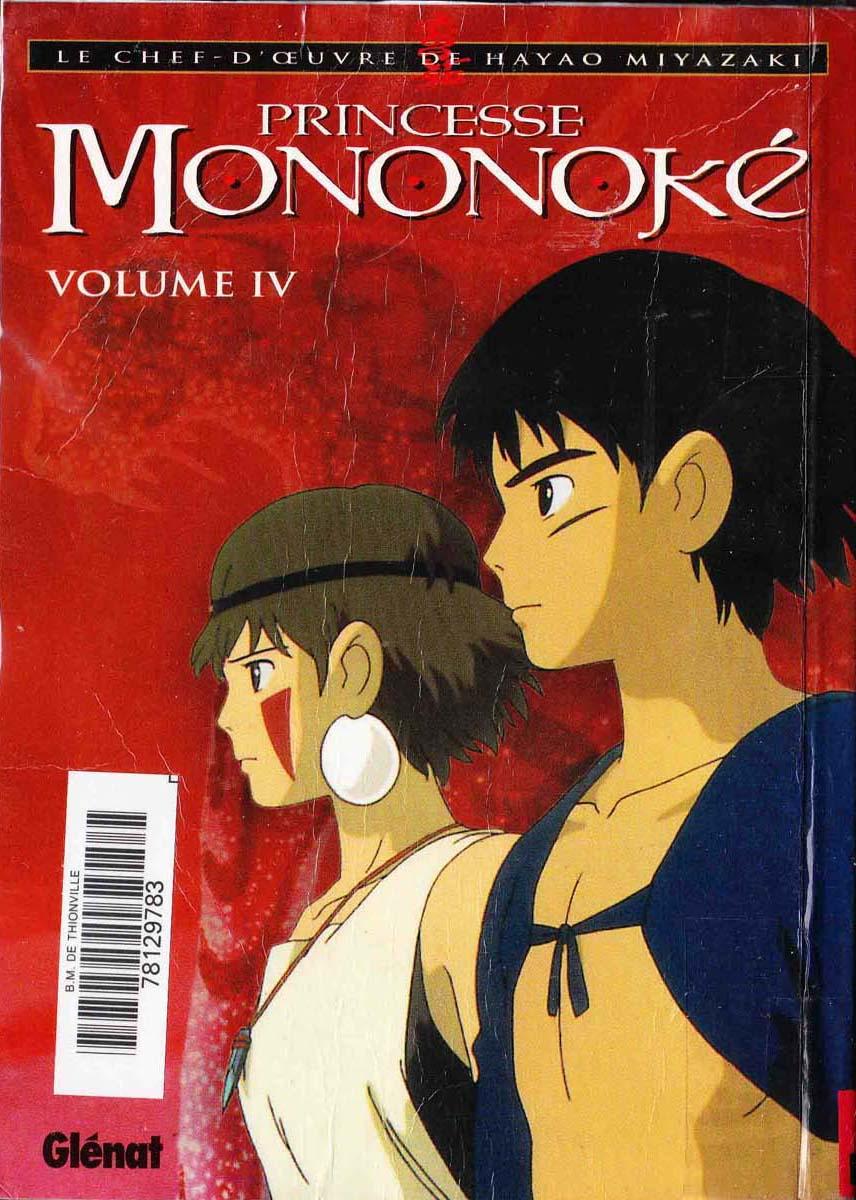 https://nine.mangadogs.com/fr_manga/pic1/11/1739/70057/ComicPrincesseMononokePrin_0_102.jpg Page 1