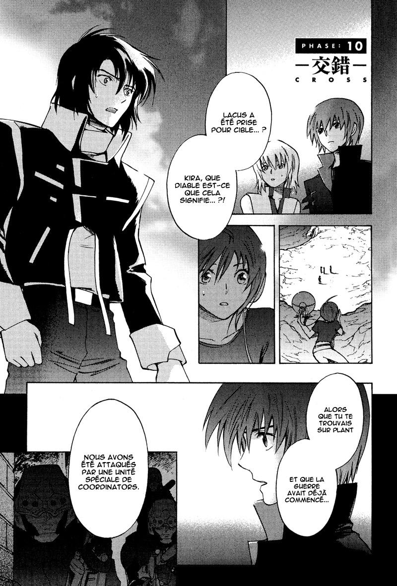 https://nine.mangadogs.com/fr_manga/pic1/12/1292/52308/KidouSenshiGundamSEEDDesti_0_310.jpg Page 1