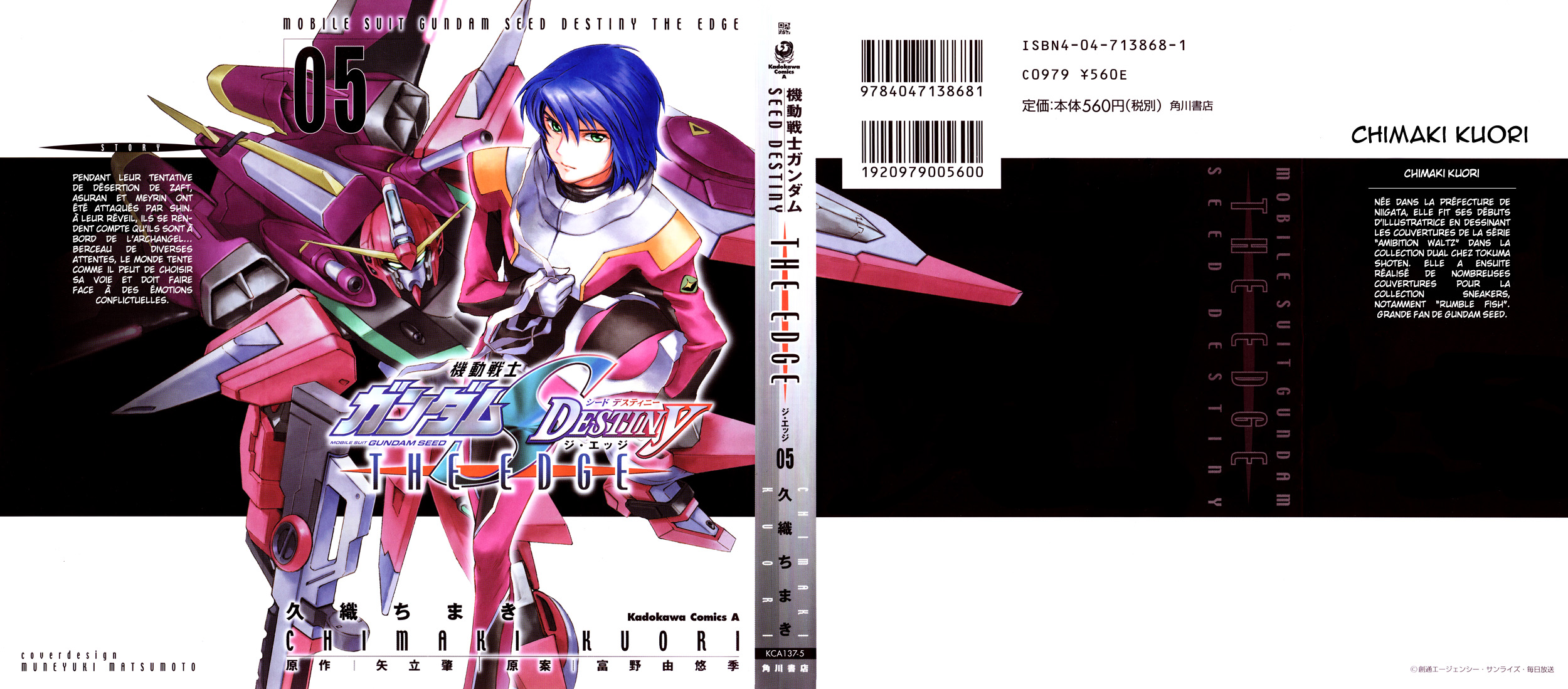 https://nine.mangadogs.com/fr_manga/pic1/12/1292/52390/KidouSenshiGundamSEEDDesti_0_922.jpg Page 1