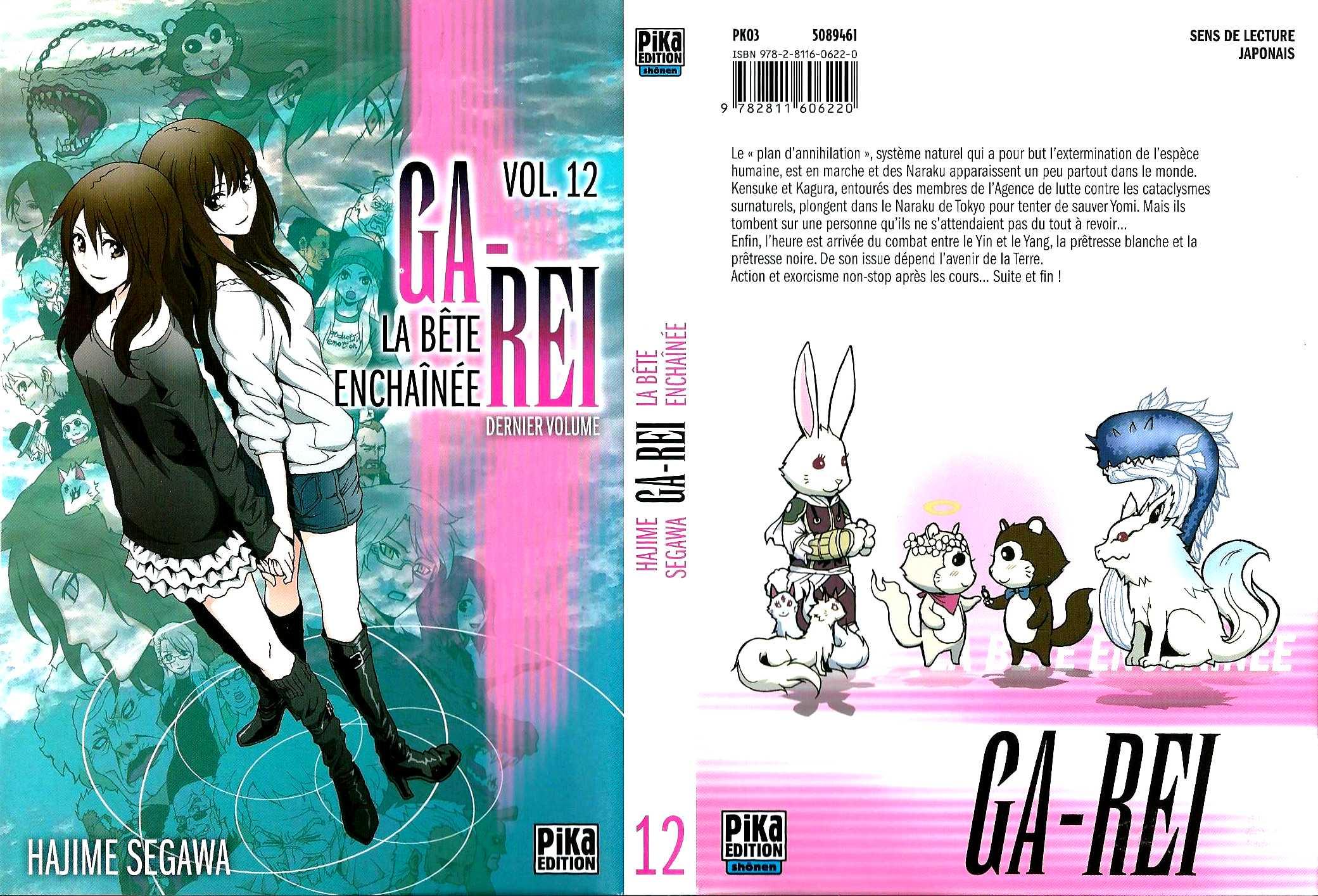 https://nine.mangadogs.com/fr_manga/pic1/12/1740/70069/GaReiVolume12VF_0_904.jpg Page 1