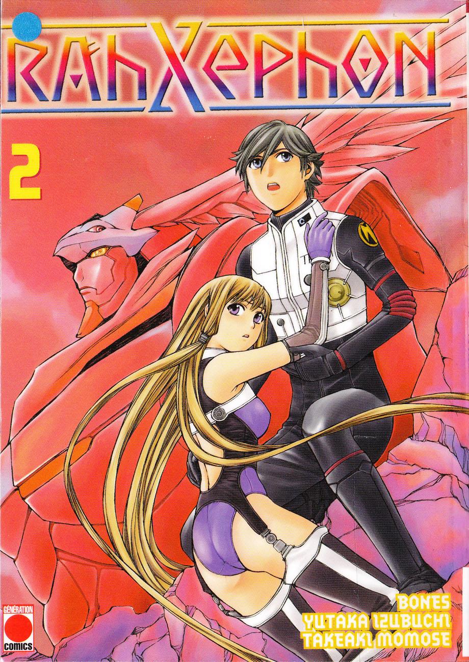 https://nine.mangadogs.com/fr_manga/pic1/12/1996/74031/RahxephonVolume2VF_0_497.jpg Page 1