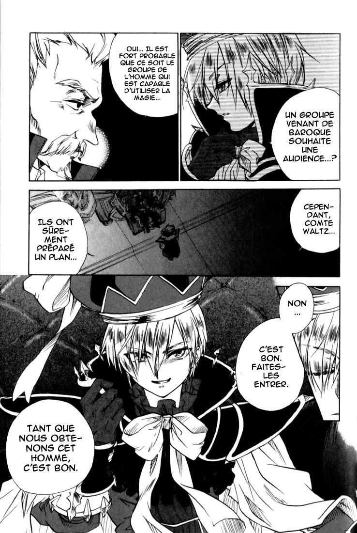 https://nine.mangadogs.com/fr_manga/pic1/12/524/29828/EternalSonata9VF_0_631.jpg Page 1